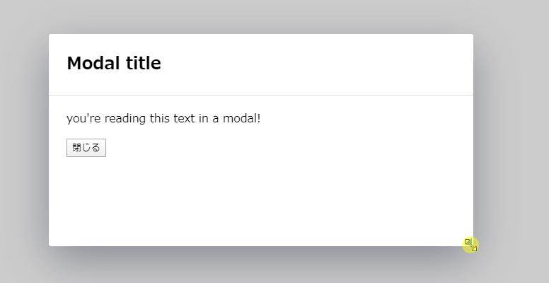 簡単にモーダルが実装できる「vue-js-modal」