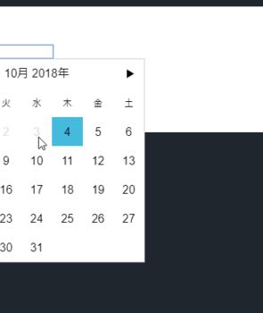 vuejs-datepickerで日付の期間を制限する方法