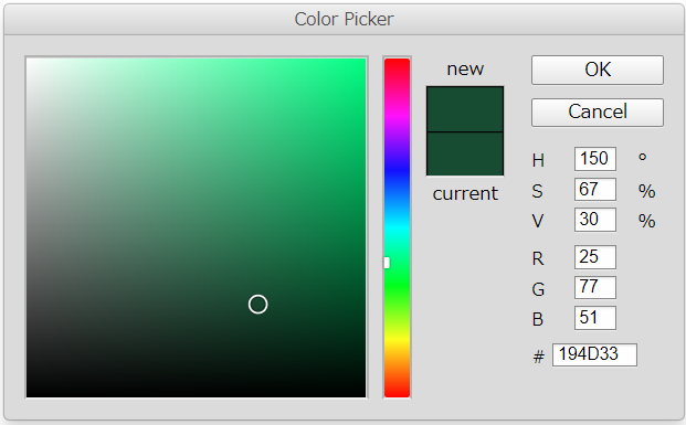 Photoshop|「vue-color」を使ってColorPickerを実装する