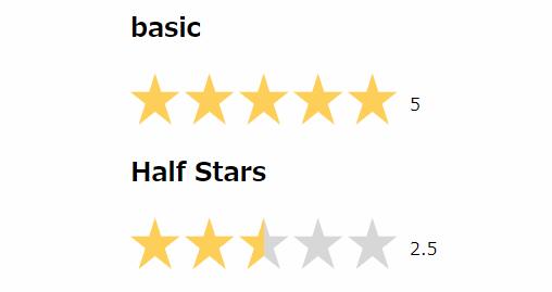 「vue-star-rating」で星評価コンポーネントを実装する
