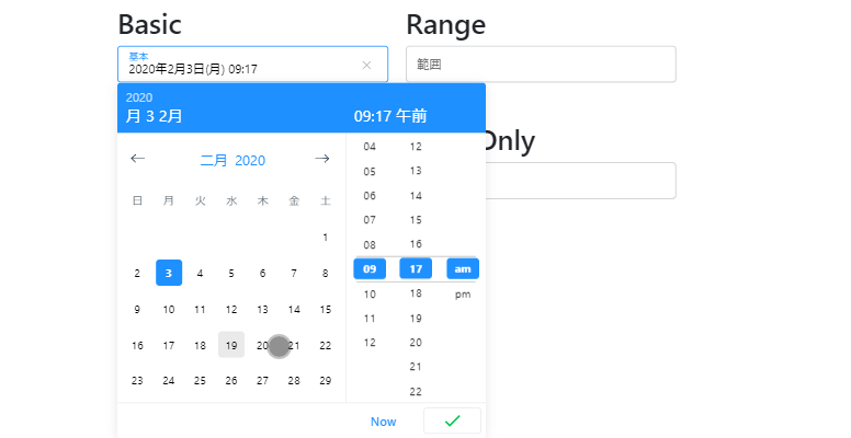 Vue.jsのDate Time Picker「VueCtkDateTimePicker」の使い方